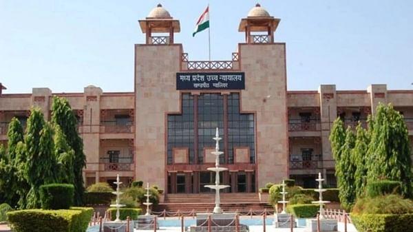 Madhya Pradesh High Court, Indore
