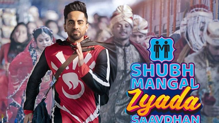Shubh Mangal Zyada Saavdhan: Ayushmann Khurrana starrer preponed, first look revealed