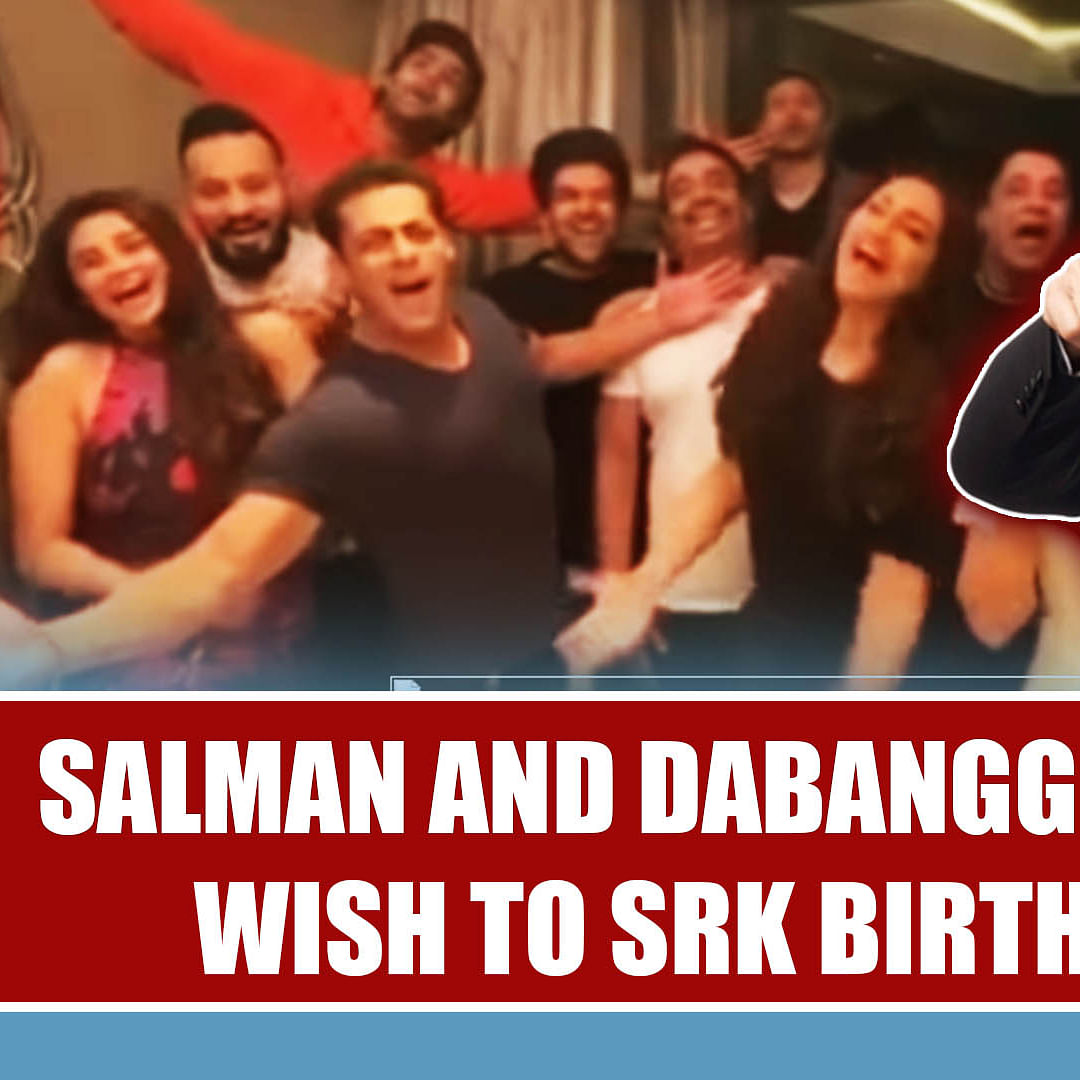 Salman khan And Entire Dabangg 3 Team Birthday Wishes For 'Bollywood King' Shrh Rukh Khan