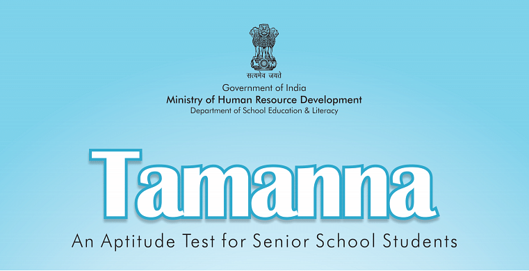 Indore: TAMANNA; Aptitude test developed by CBSE&NCERT