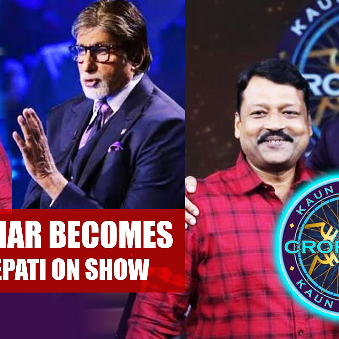 KBC 11: Ajeet Kumar Becomes 4th Crorepati On Amitabh Bachchan's Show