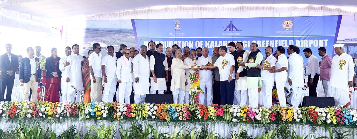 Karnataka CM Yediyurappa opens Kalaburagi airport