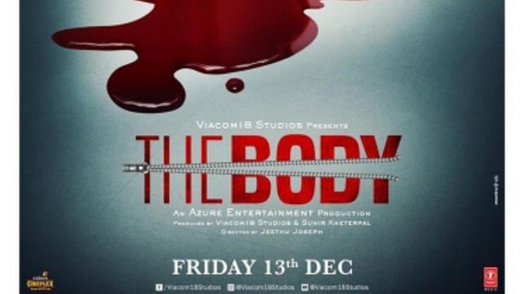 Emraan Hashmi, Shobita Dhulipala starrer 'The Body' trailer gone missing?