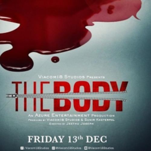 Emraan Hashmi, Sobhita Dhulipala starrer 'The Body' trailer gone missing?