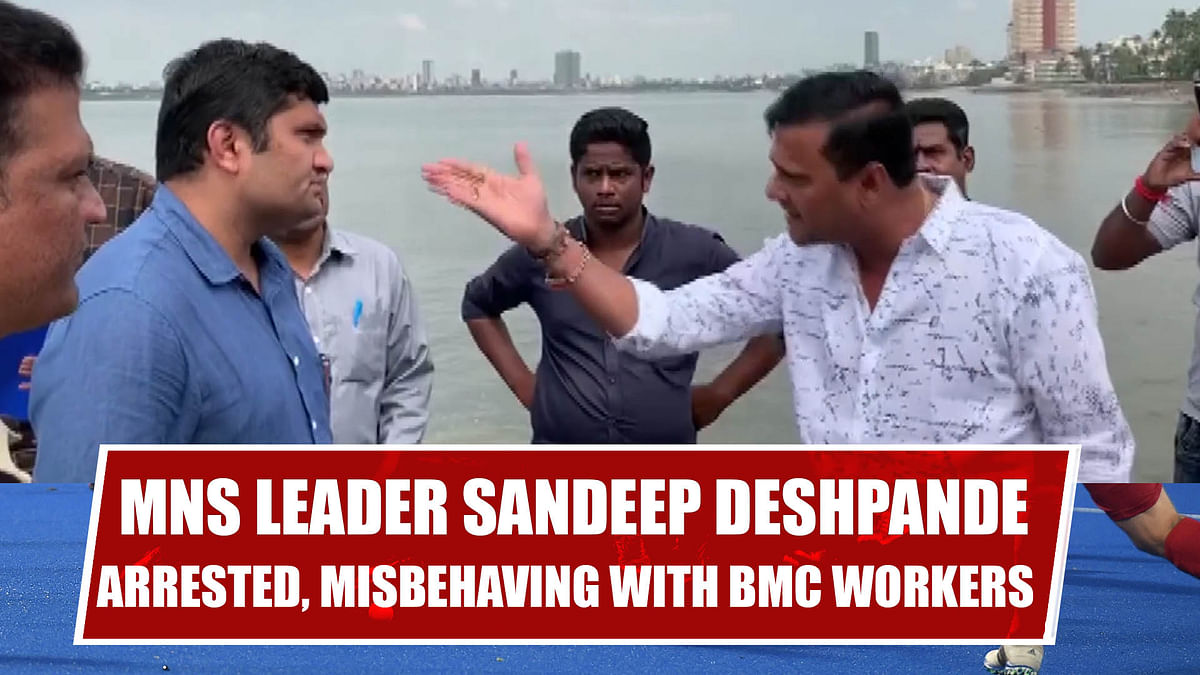 MNS Leader Sandeep Deshpande Arrested After Misbehaving With BMC Workers In Mumbai