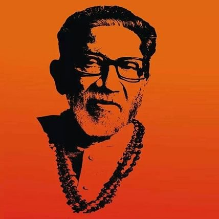 Statue of Bal Thackeray to come up near Gateway
