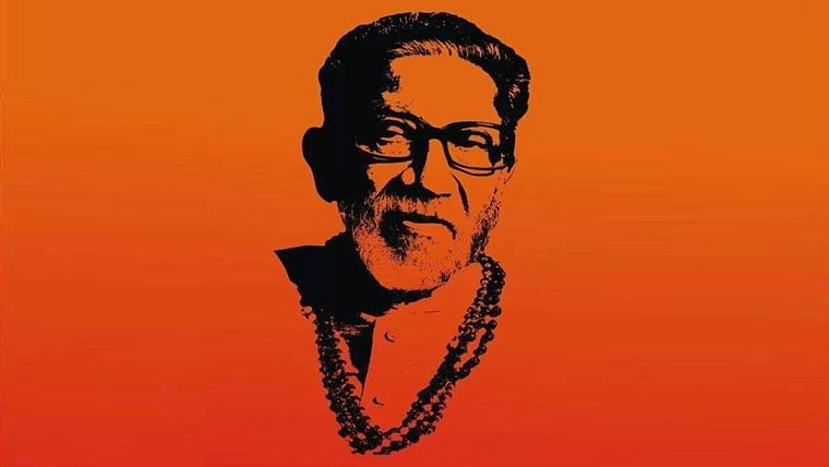 Maha Impasse: These Bal Thackeray quotes might come bank to haunt Shiv Sena