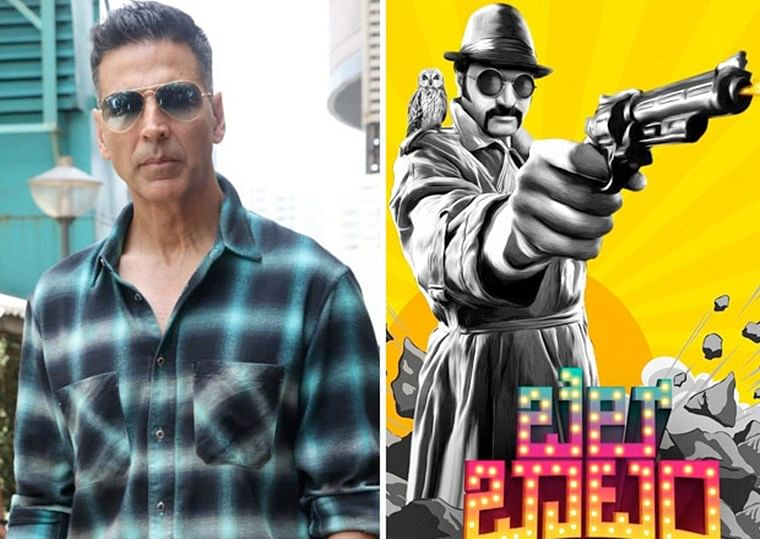 Akshay Kumar's next is a remake of this successful Kannada film!