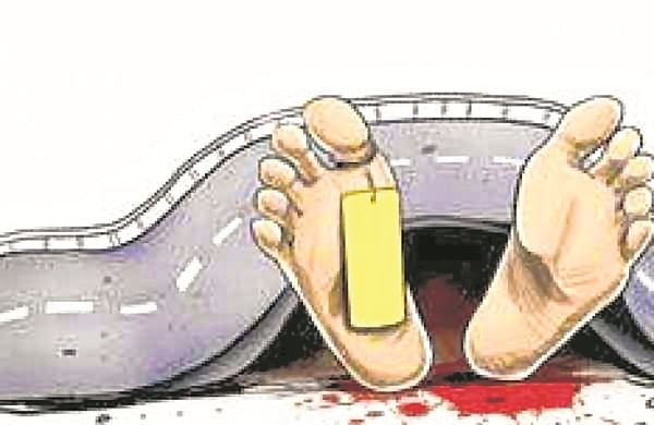 Loss of life can't be measured by earning potential alone: Bombay High Court