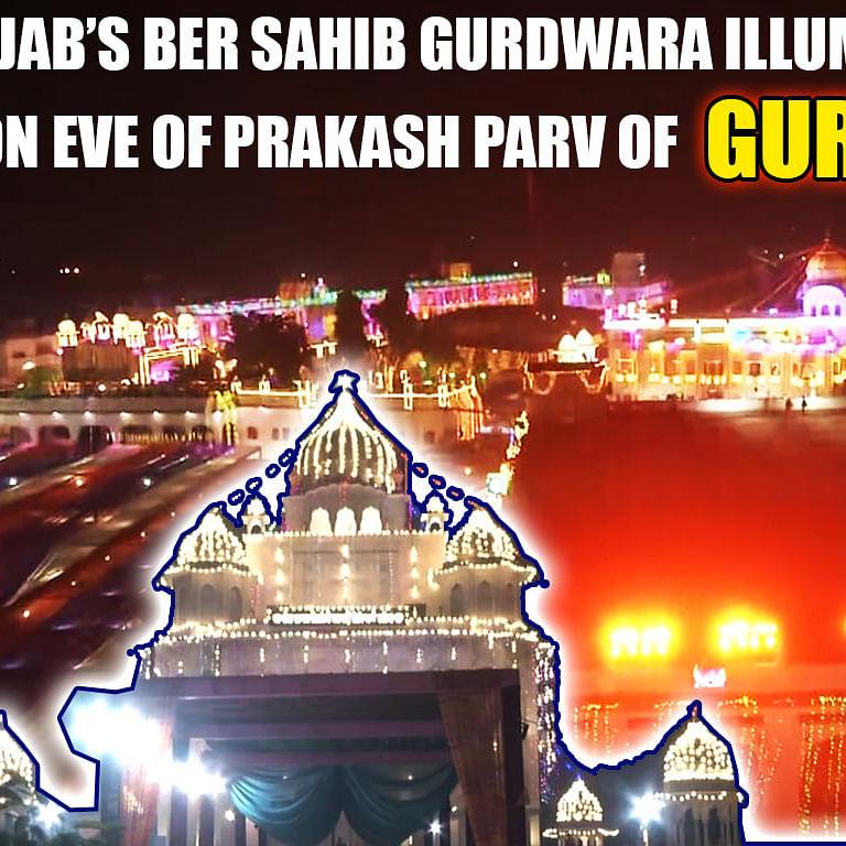 Punjab's Ber Sahib Gurdwara Illuminated On Eve Of Prakash Parv Of Guru Nanak Dev