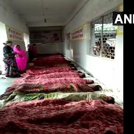 Vidisha: 13 women made to lie on the hospital floor after sterilisation
