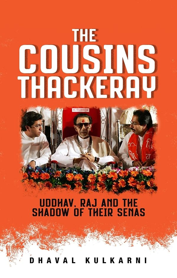 Book Review: 'Uddhav Raj' in Maharashtra