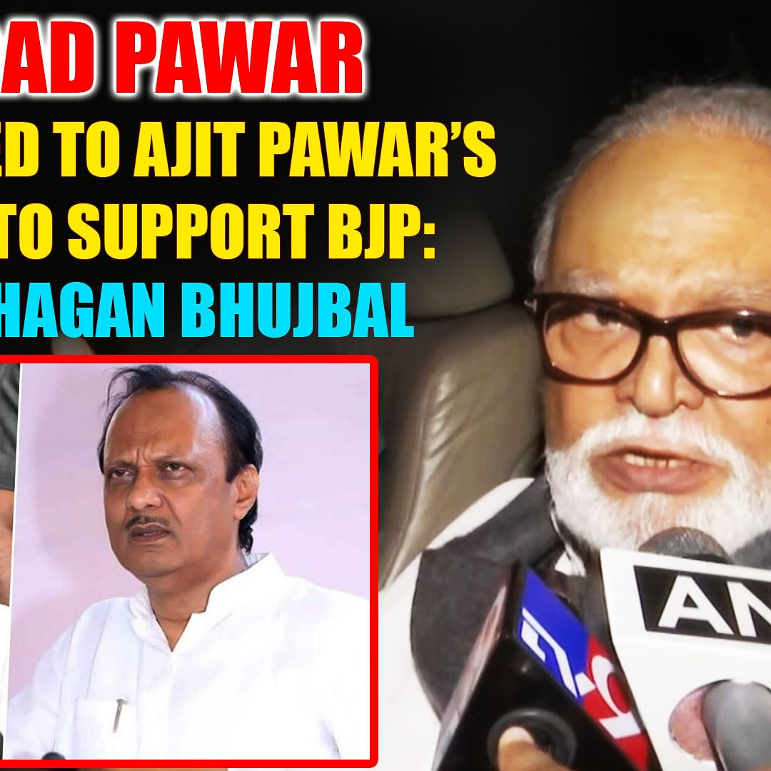 Sharad Pawar never agreed to Ajit Pawar's decision to support BJP: NCP leader Chhagan Bhujbal