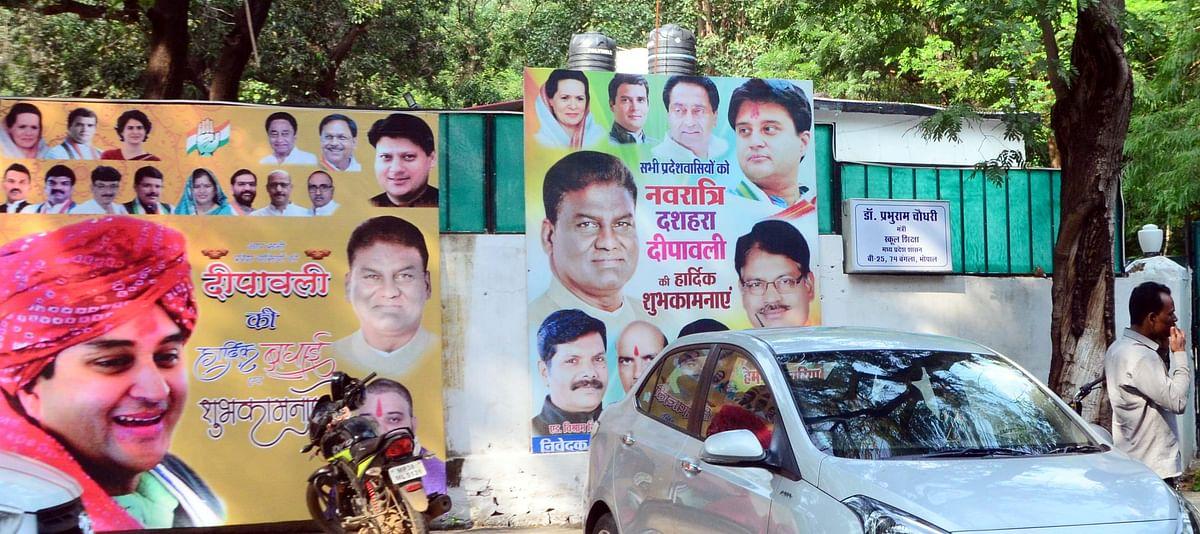 Bhopal: CM Nath's directive goes unheard, political banners dot 74 Bungalow