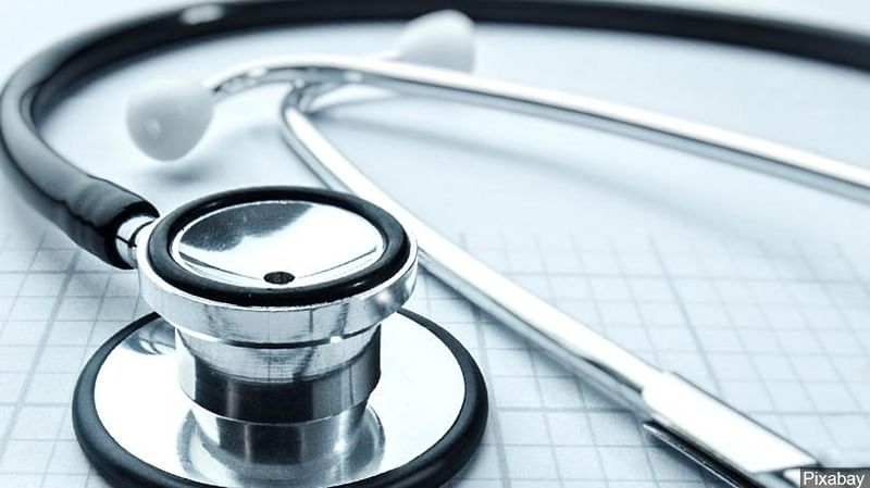 Maharashtra: Hospital in tribal-dominated Jawhar to get Rs 90.62 crore upgrade