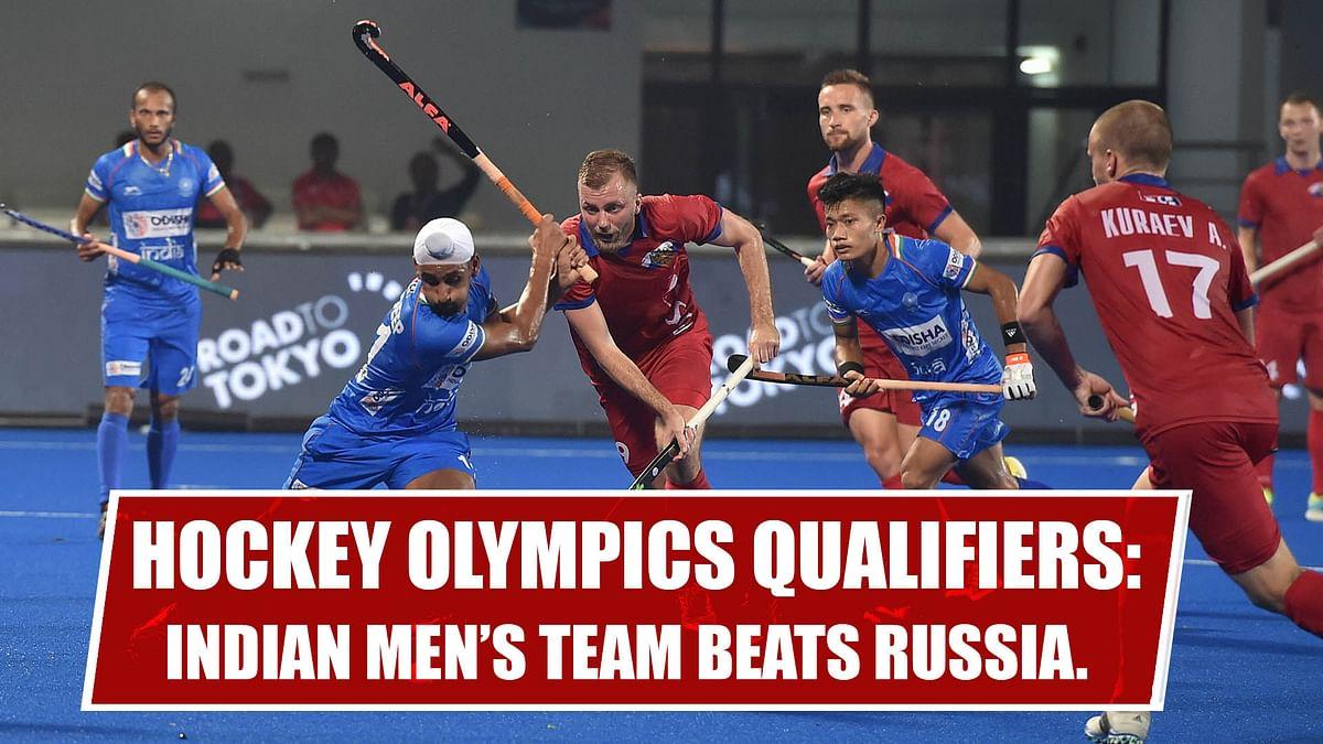 Hockey Olympics Qualifiers: Indian Men's team beats Russia