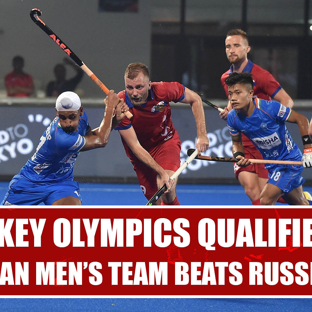 Hockey Olympics Qualifiers: Indian Men's team beats Russia
