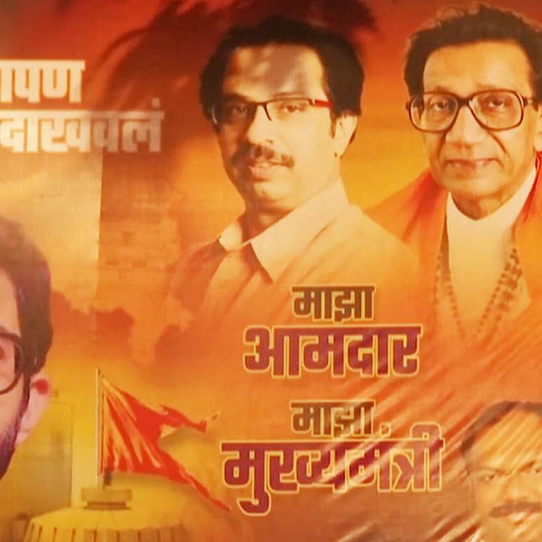 'My MLA, My Chief Minister': Posters seeking Aaditya Thackeray as CM put up outside Matoshree