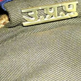 112 emergency service: UP Police deploys women personnel in PRV