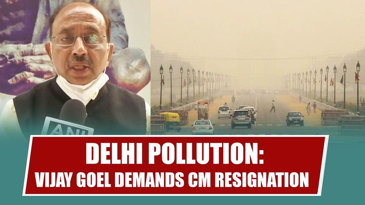 Delhi Pollution: Vijay Goel Demands CM Kejriwal's Resignation