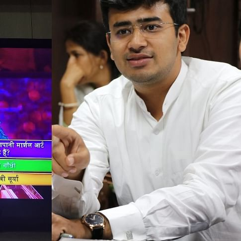 Bro, I feel bad for you: Tejasvi Surya to KBC contestant who picked him instead of Rahul Gandhi