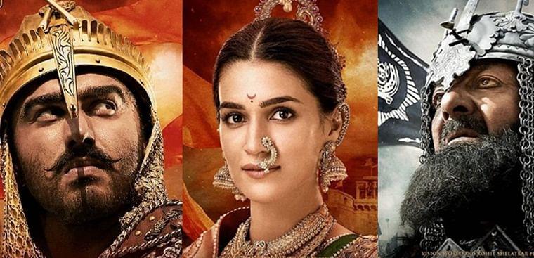 Panipat: Check out Arjun Kapoor, Kriti Sanon and Sanjay Dutt's first look