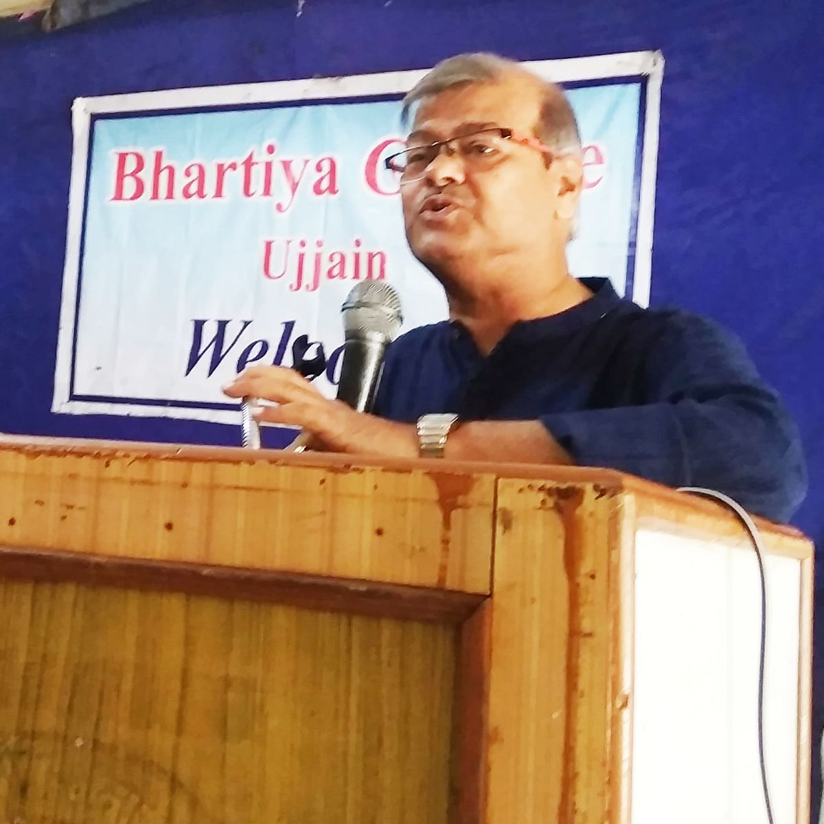 Ujjain: 'Change of ideas is very important for environmental protection'