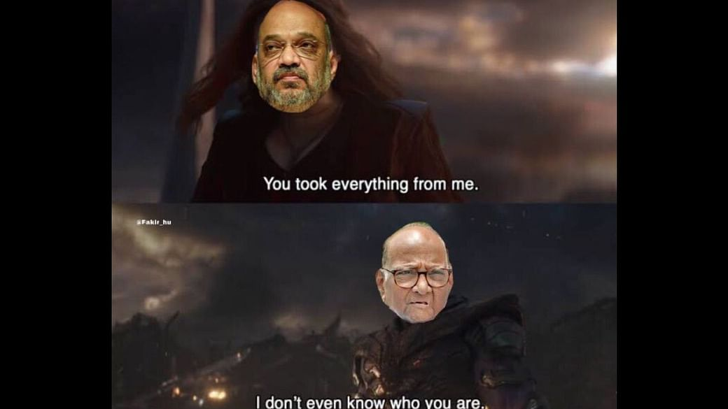 you took everything from me