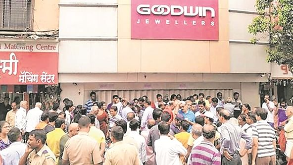 Case against Goodwin Jewellers in Pune; 88 depositors complain