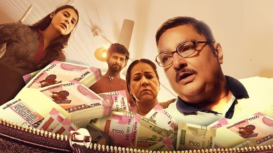 Web Review - Chappad Phaad Ke: Never a dull moment