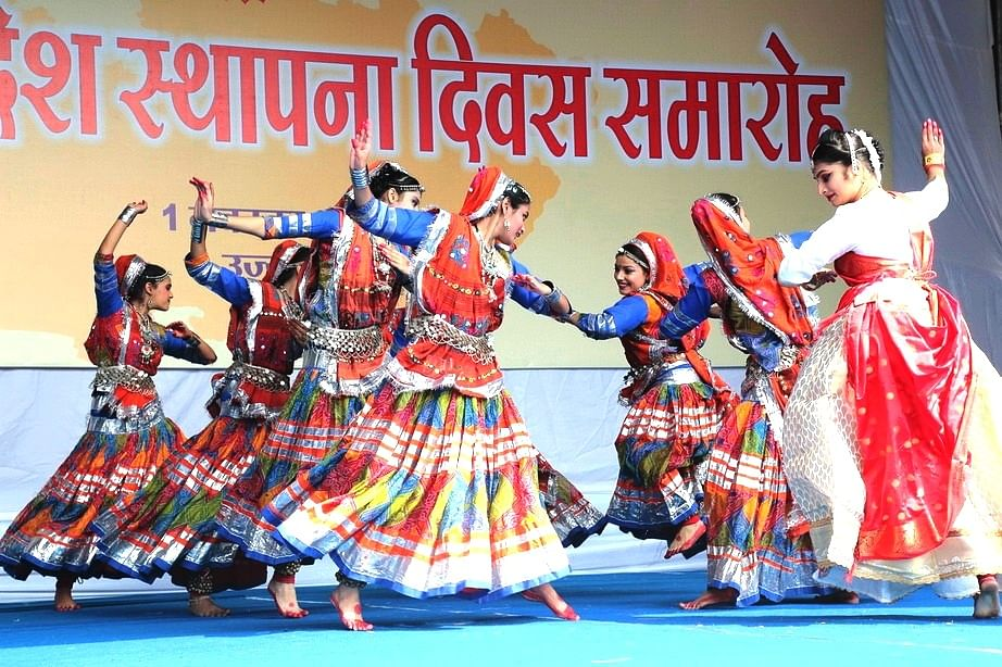 Ujjain: Cultural Prog held to mark 64th State Foundation Day