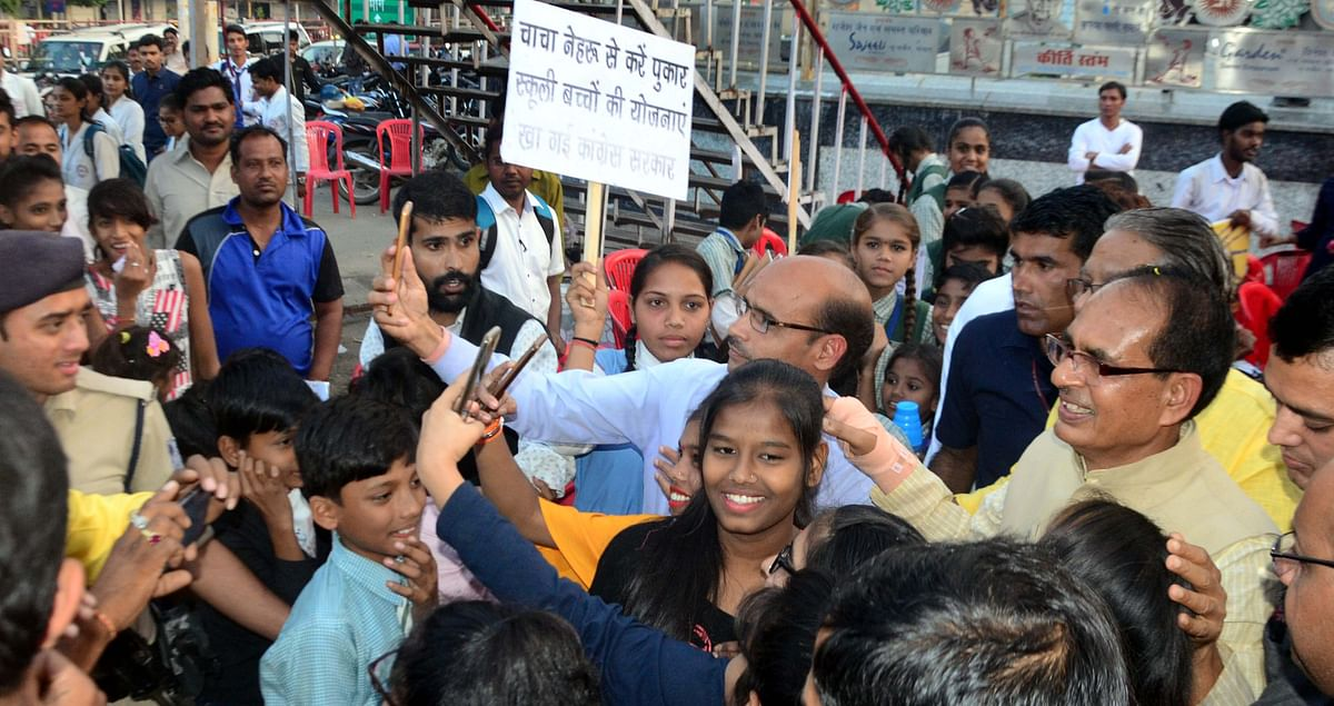 Bhopal: Launch schemes for children or else will agitate: Chouhan