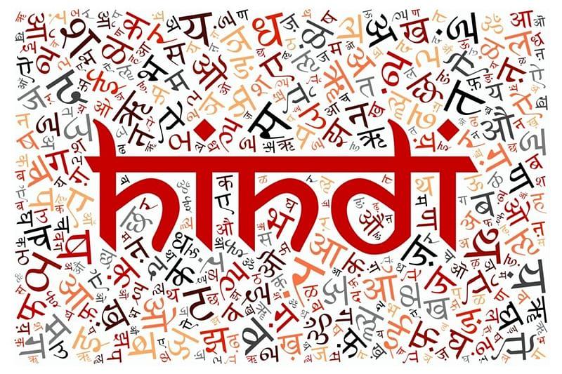 Start with signature in Hindi: Aviation secretary