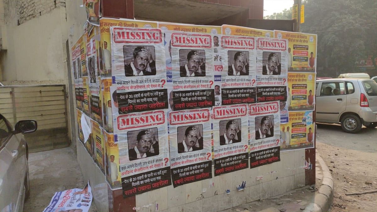 No solutions, only childish pranks: After Gautam Gambhir, Arvind Kejriwal's 'missing' posters emerge in Delhi