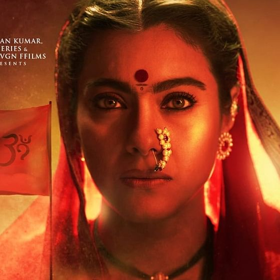 Tanhaji: Ajay Devgn reveals Kajol's first look as Savitribai Malusare