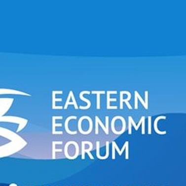 Russia: Next EEF to be held in September 2020