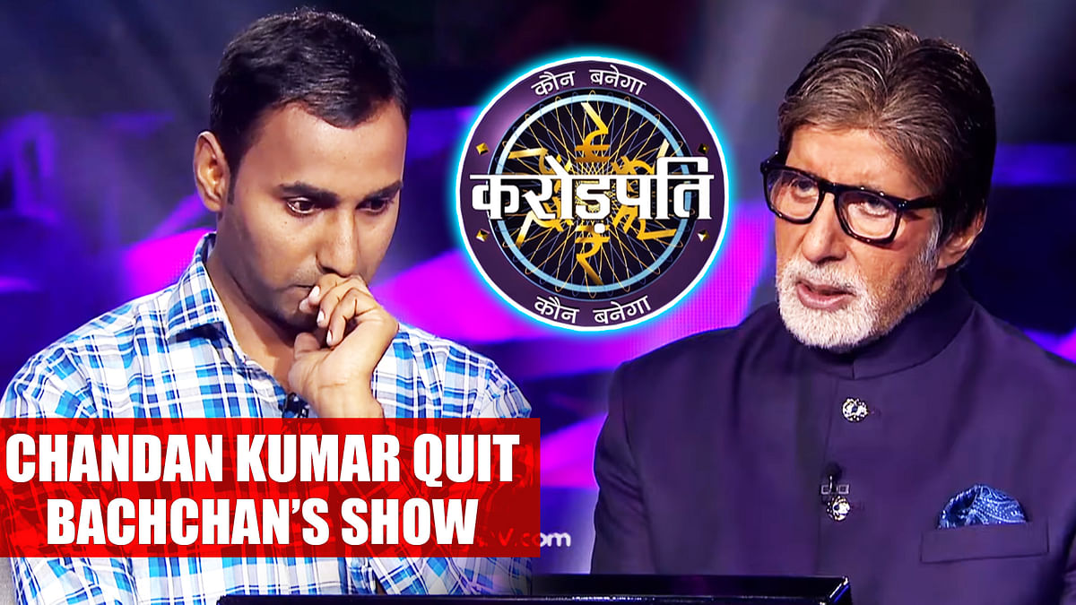 KBC 11: This Simple Question On Lord Vishnu For Rs 3.2 Lakh Made Chandan Kumar Quit Bachchan's Show