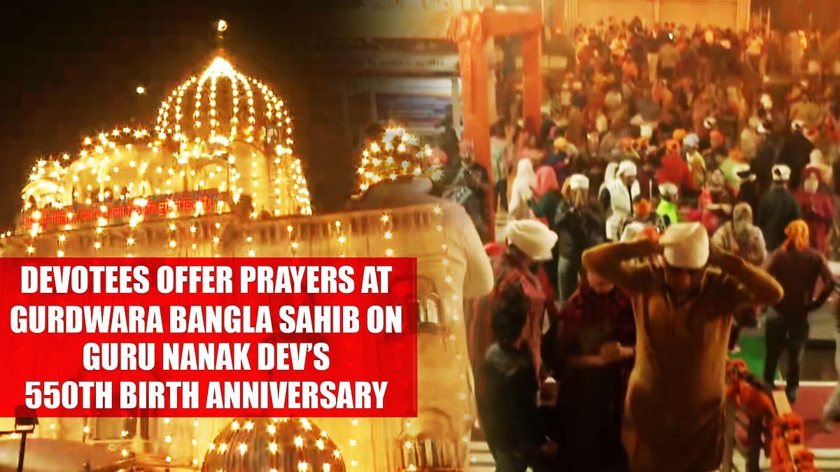 Devotees Offer Prayers At Gurdwara Bangla Sahib On Guru Nanak Dev's 550th Birth Anniversary