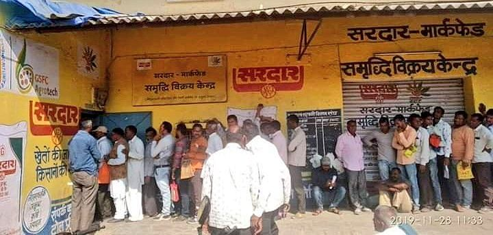 Urea shortage in MP, State govt assures of uninterrupted supply