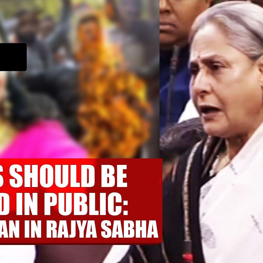 Rapists should be lynched in public: Jaya Bachchan in Rajya Sabha
