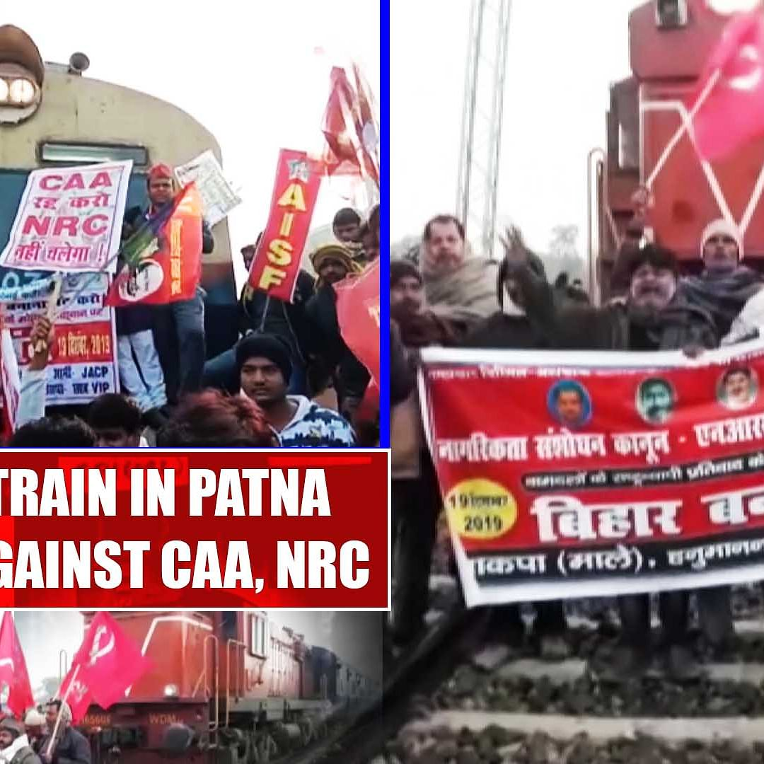 AISF stops train in Patna to protest against CAA, NRC