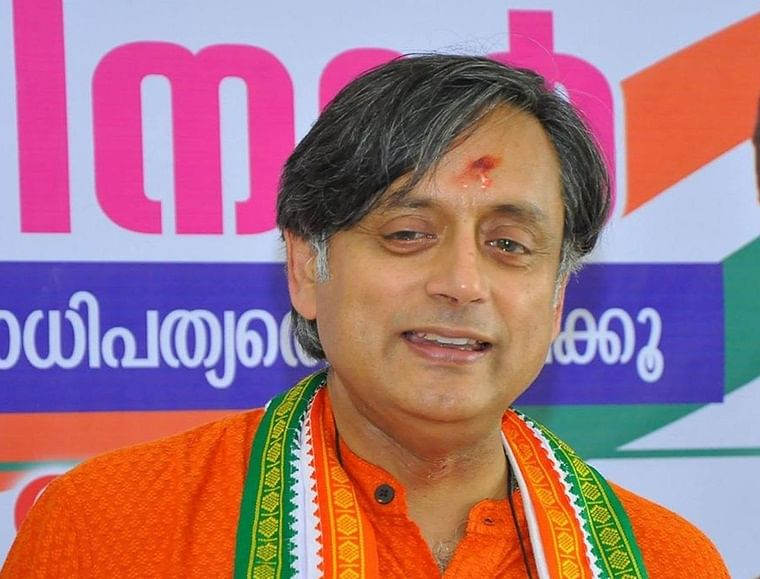 Disgrace coming from a spokesman of a national party: Shashi Tharoor slams Amit Malviya for ISIS comment about Rajdeep