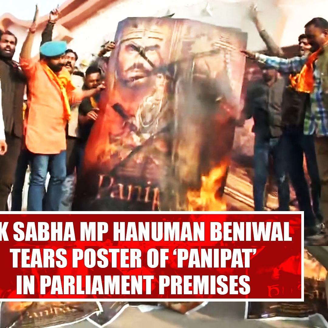 Lok Sabha MP Hanuman Beniwal tears poster of 'Panipat' in Parliament premises