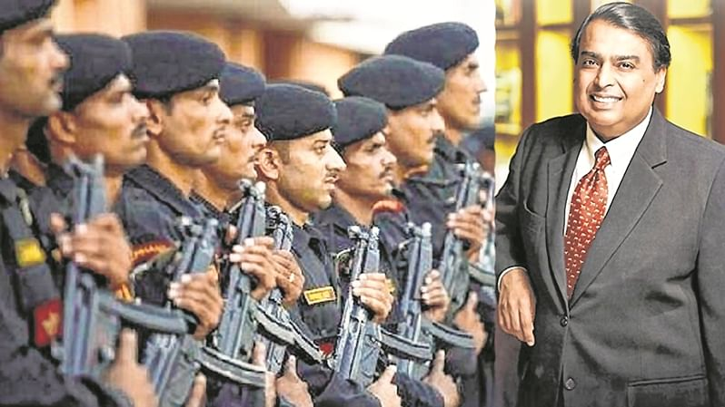State security for Ambanis to continue
