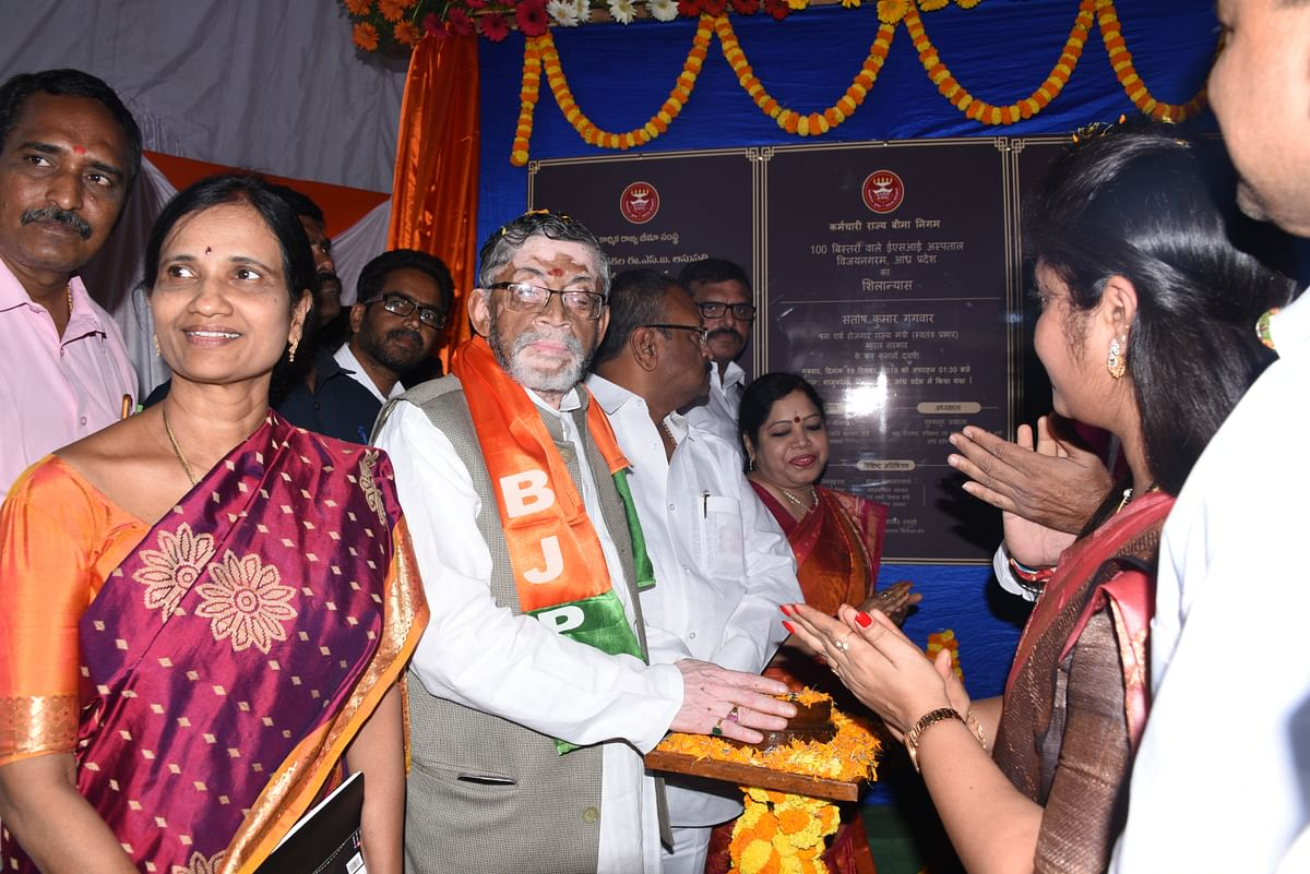 Union Minister Gangwar lays foundation stone for ESI Hospital, Vizianagaram