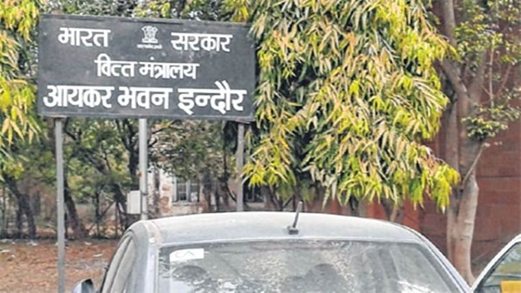 Indore: I-T dept offers prosecution amnesty scheme