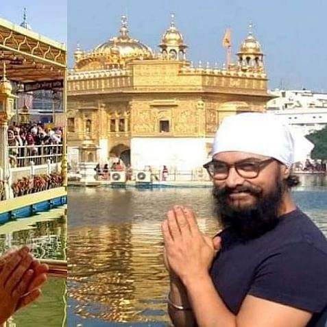 Laal Singh Chaddha: Aamir Khan seeks blessings at Golden Temple