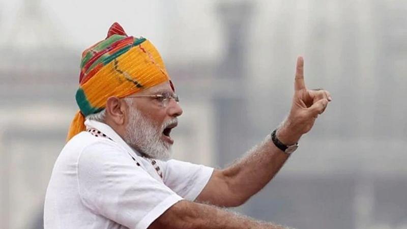 PM Modi's 'Main bhi Chowkidar' 2.0: #India supports CAA