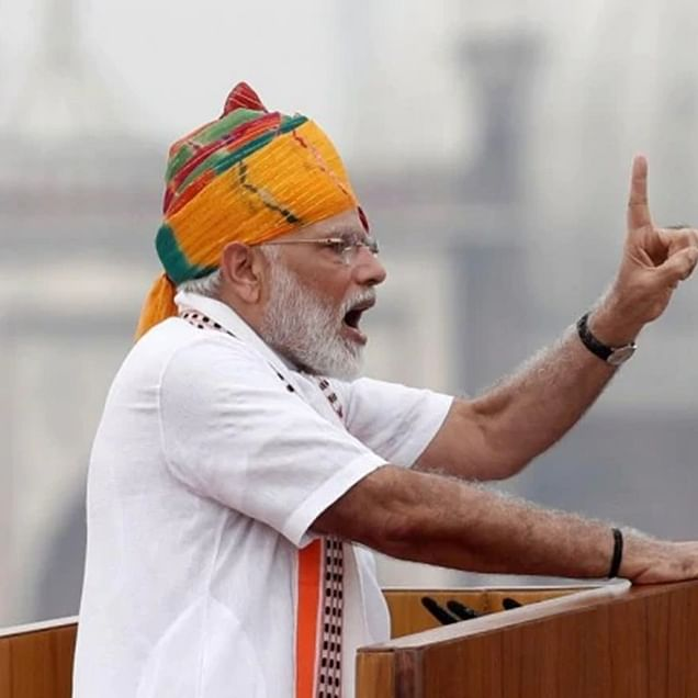 PM Modi's 'Main bhi Chowkidar' 2.0: #India supports CAA