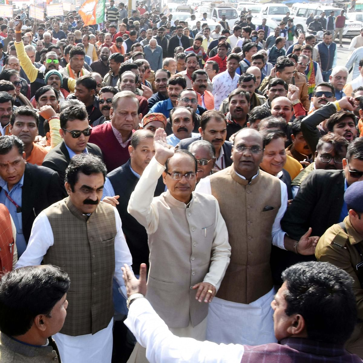 Bhopal: BJP set to corner MP govt over farmers' issues